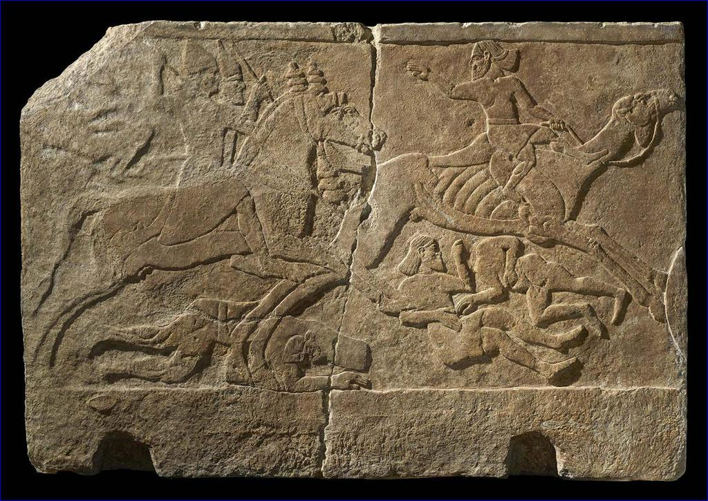 Archaeology experts discover wall Inscriptions from an Assyrian Palace